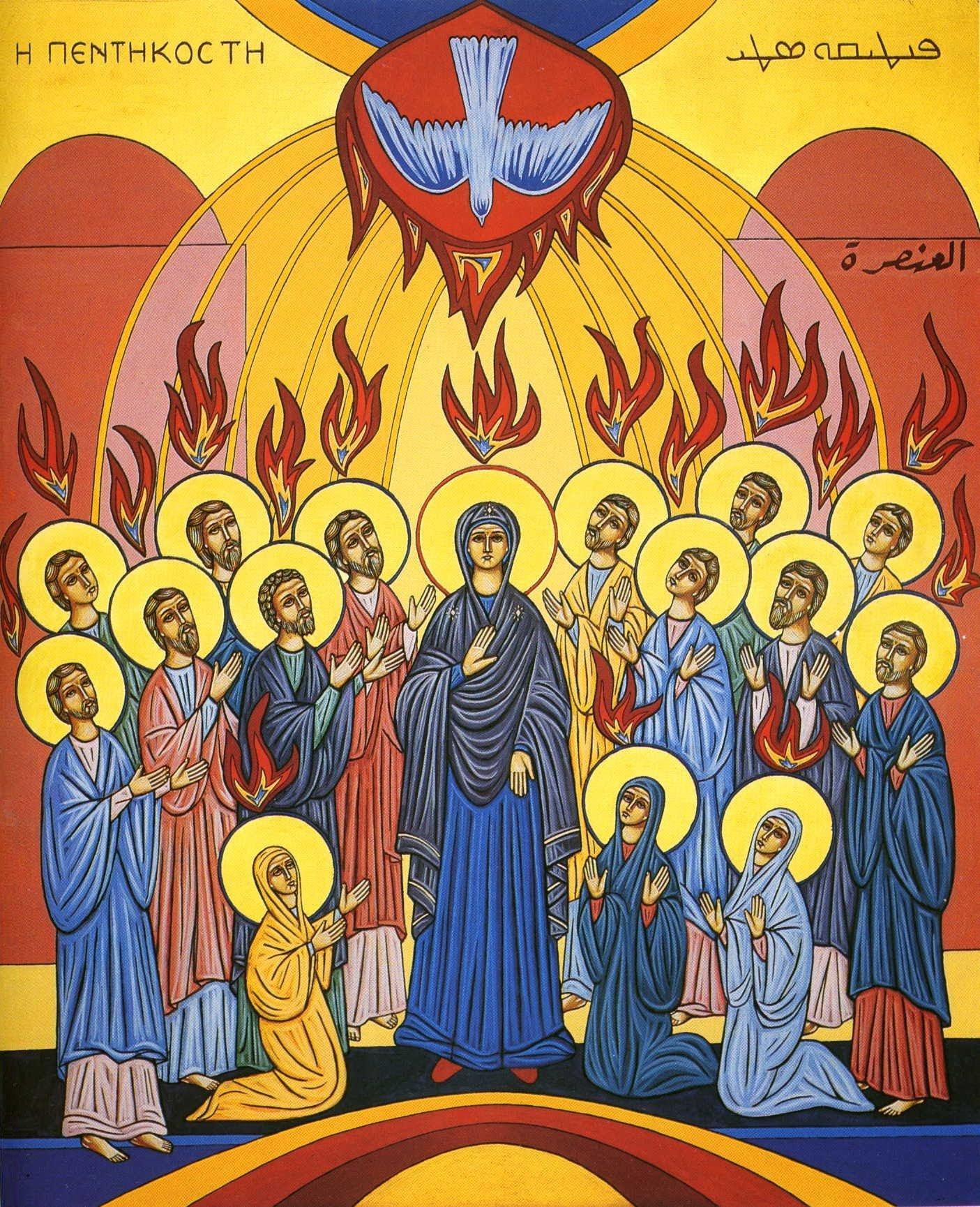 pentecost_maronite_icon